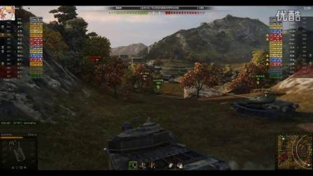 坦克世界『新手打酱油』百夫长AX(喝红茶与否是两个坦克)