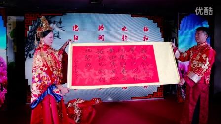 路延影视出品---南屏晓月中式婚礼