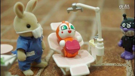 【日本代购】小猪佩奇 面包超人 看牙医