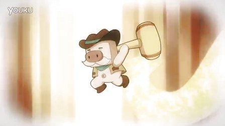 《猪迪克之古怪岛大冒险Ⅰ》官方宣传片——战斗篇
