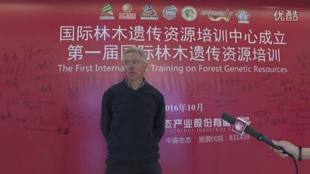牛津大学教授David:中喜生态为中国环境生态建设做出重要贡献
