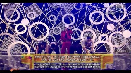 junjin solo 10th