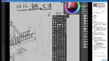 精选场景原画设计基础公开课 第3节不得不说的方法论-场景与物件 小飞