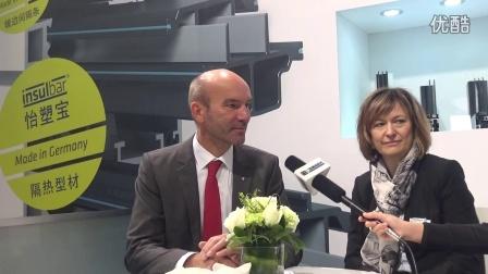 美家美户采访视频-怡塑宝品牌 总经理&市场部主管 Jan&Marnie