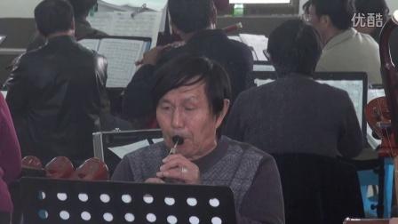 器乐合奏:《迎春曲》