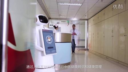 派毅智能-致力于服务机器人及其智能服务的解决方案提供