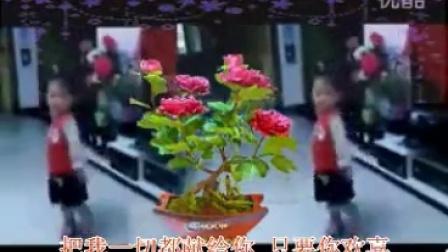 不数年轮微视 孩童舞蹈《小苹果》