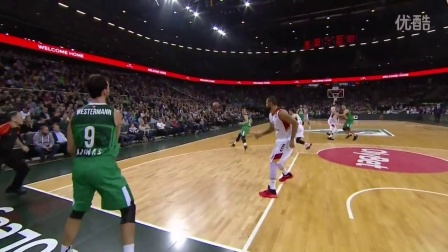 Highlights- Zalgiris Kaunas-Galatasaray Odeabank Istanbul