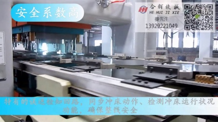 单冲床多工位冲压机械手 冲压自动化二次元机械手 机器人
