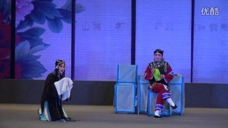 《六月雪·坐监》选段 芦修远 佘捷
