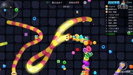 【DSE】绝对的小游戏时间:蛇♂蛇♂争♂霸♂