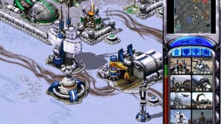 【红色警戒2】即时战略单机游戏战役流程