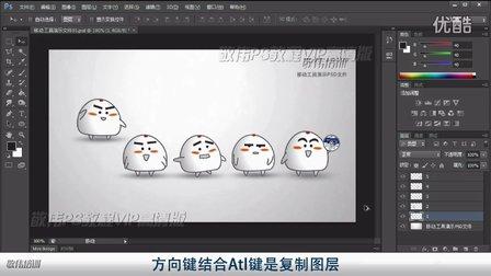 【CS6免费基础课1080P】敬伟photoshop教程 PS教程-A10-移动工具详解