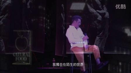 Jonathan Lee李宗盛 [ 既然青春留不住-还是做个大叔好 ] 演唱会LIVE CD、DVD精华版