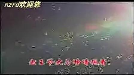 lu.河南坠子【陈元三下辽东】全本●艾志云★演唱