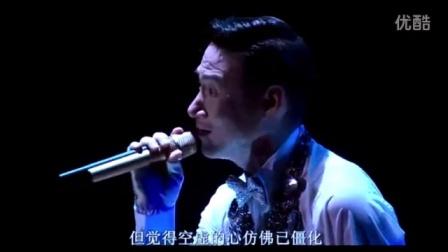 歌神张学友2016演唱会《遥远的她》