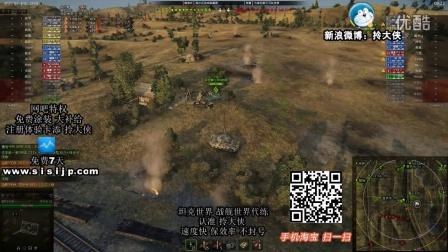 坦克世界9.16拎大侠解说 百夫长AX 赤焰丘陵 中规中矩