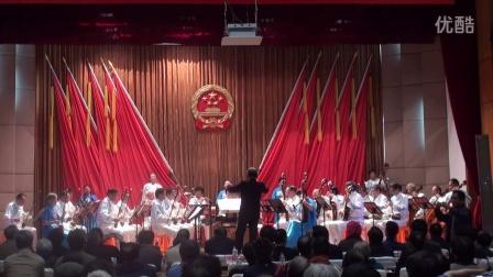 民乐合奏:《祖国的春天》
