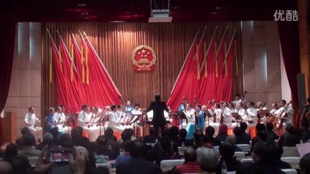 民乐合奏:《红梅赞》
