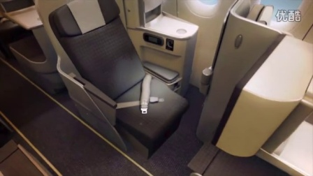 上海成为了西班牙伊比利亚航空首个亚洲直航目的地