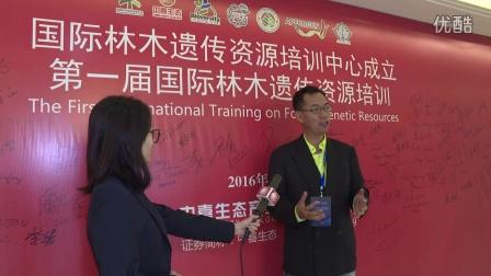 马来西亚林木专家KIAN HUATONG参加中喜生态国际生物多样性培训