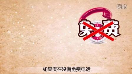 中哲咨询 视频样片6-有信