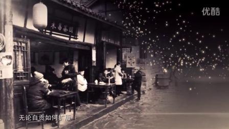 中哲咨询 视频样片4-自贡老街申报片