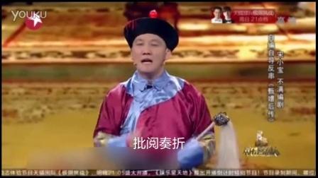 【玩剧配音】杨树林变身杨公公