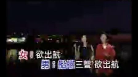 紫云龙 亚兰 三号码头