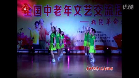 """""""中国美·夕阳红""""相约革命摇篮文艺交流演出《暖暖的幸福》"""