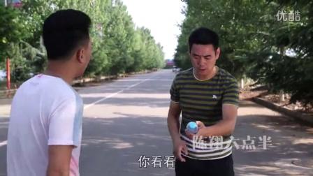03.FI精英在中国被炸跑 陈翔六点半 2016