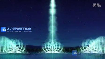 喷泉动画2016