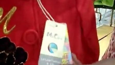 广州殷艺魅服饰隆重推出品牌童装折扣《玛卡西》冬装。微信:13570071743