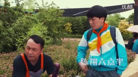 67.震惊 女神上门竟被要求脱光衣服 陈翔六点半 2016