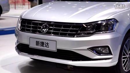 2016广州国际车展:大众新捷达