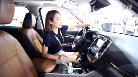 2016广州国际车展:长安CS95