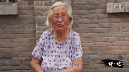 这个92岁的老奶奶竟然有100个子孙
