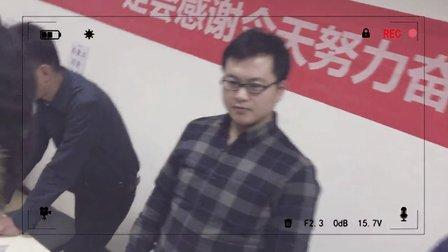 北京华图假人挑战