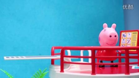 【大南东街】英语原声 粉红猪小妹情景剧24 Peppa Pig