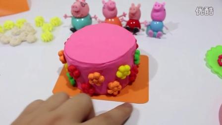【大南东街】英语原声 粉红猪小妹情景剧22 Peppa Pig