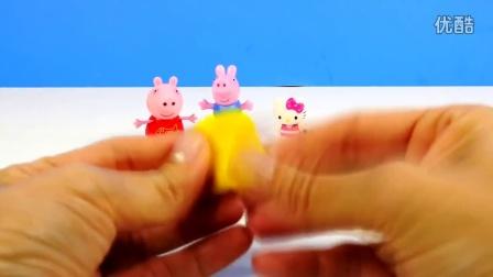 【大南东街】英语原声 粉红猪小妹情景剧19 Peppa Pig