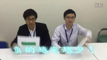 『年会视频(浙分理赔&业务)』