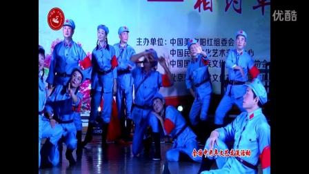 """""""中国美·夕阳红""""相约革命摇篮文艺交流演出《红军战士想念毛泽东》"""