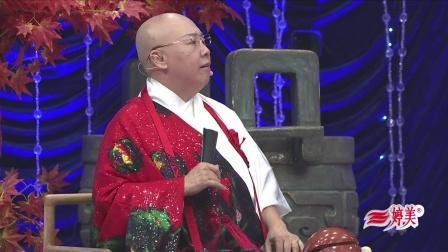"""【未播】杜晓宇变""""杜婶""""犀利点评麻花三队友"""