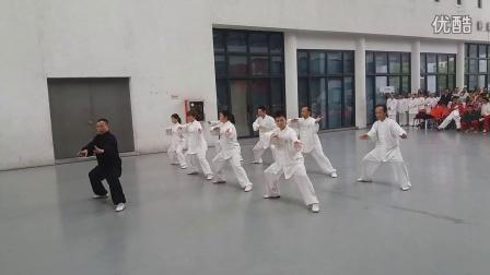 金秋太极拳协会陈式太极拳33式竞赛套路