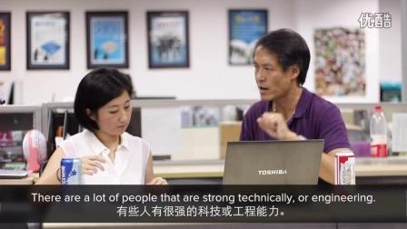 Larry Wang 王承伦: 是发展长板还是提高短板?