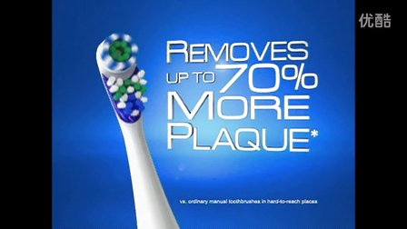 Arm & Hammer Spinbrush Changing Name From Crest 2009 TV Commercial