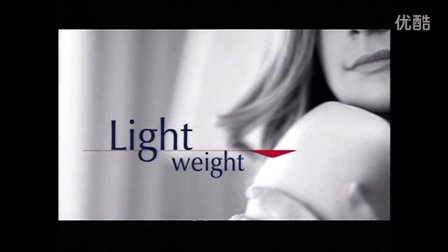 Eucerin Smoothing Essentials Lotion  2009 TV Commercial
