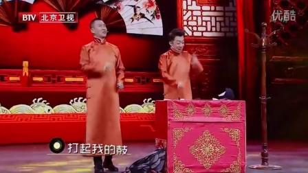 20161119跨界喜剧王:周杰大王叫我来巡山,李玉刚马嵬坡夺冠
