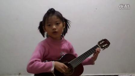 庄瑶瑶 古典吉他独奏之《虫儿飞》